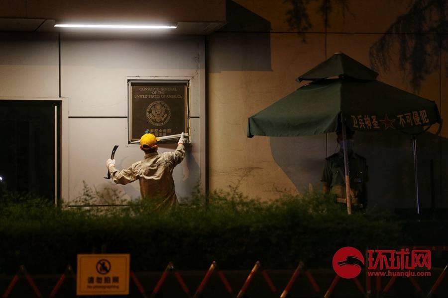 美國駐成都領事館開始拆除門口徽標_攝影