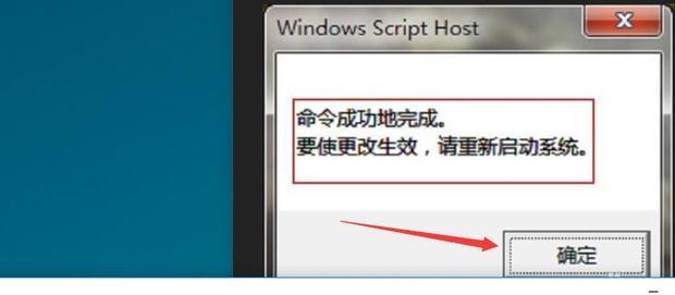 win7顯示此windows副本不是正版怎么辦_360新知
