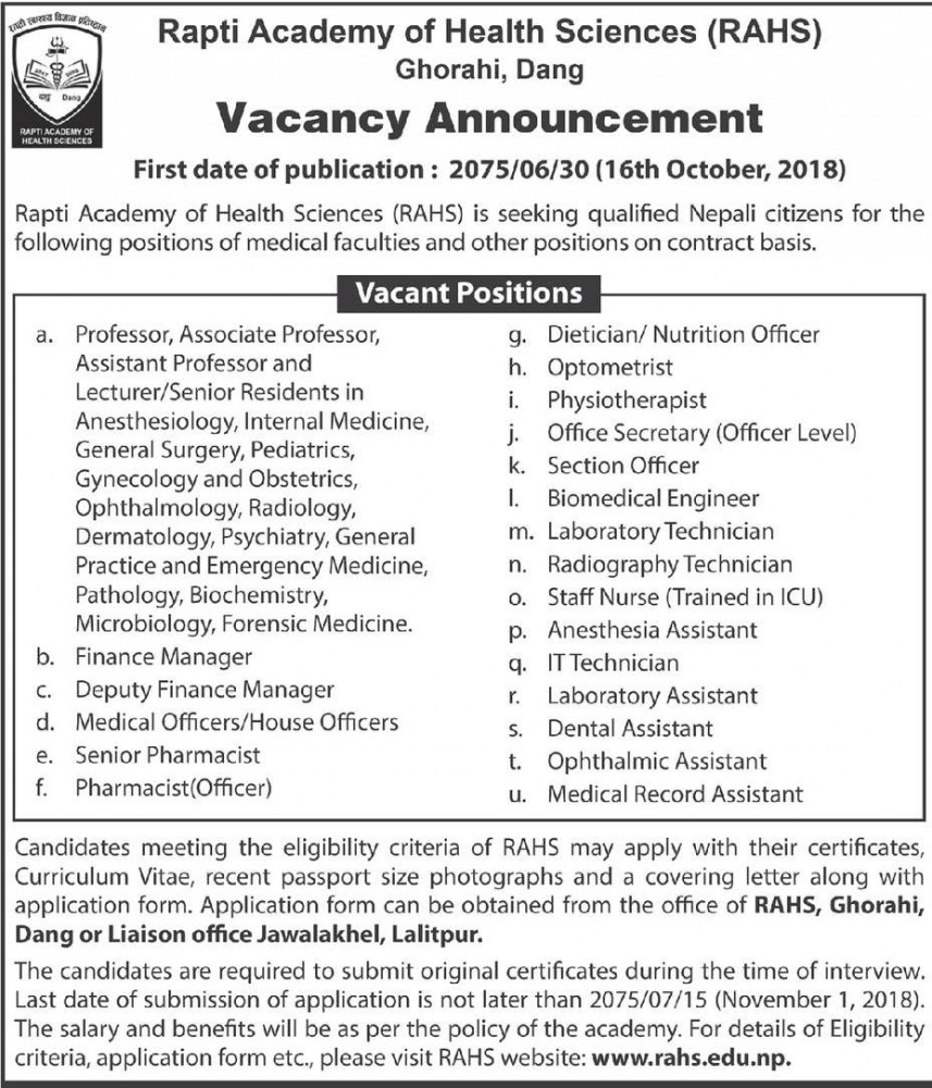 Finance Manager Job Description Vacancy For Finance Manager Rapti Academy Of Health Sciences