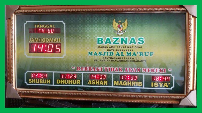 Jam Dinding Digital Masjid untuk Kantor Pemerintah