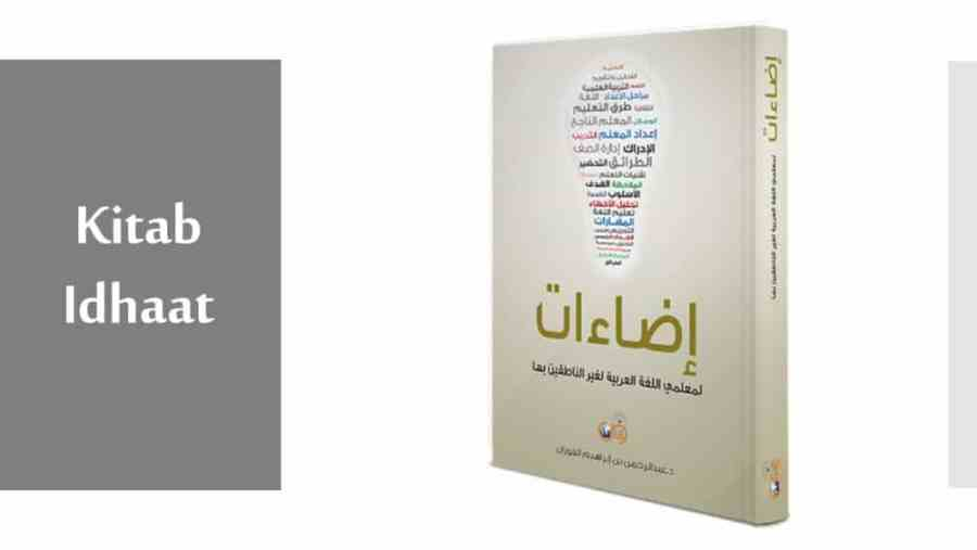 Download Kitab Idhaat Muallim Arabiyah Baina Yadaik