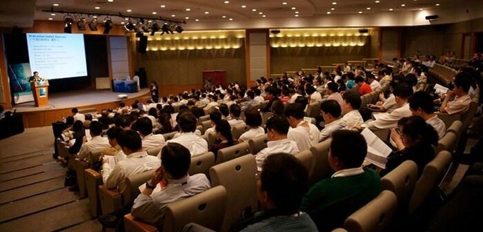 Acara Seminar
