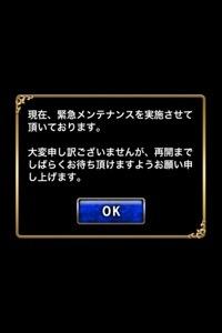 20131013-004729.jpg