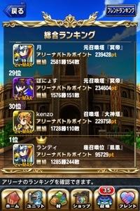 20131013-043535.jpg