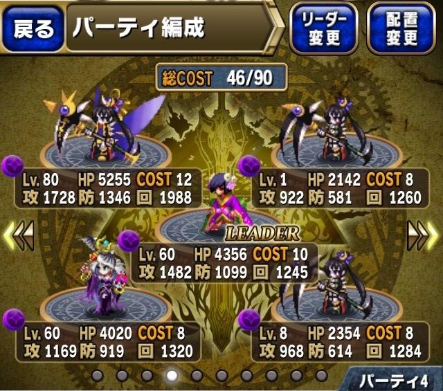 20131105-230501.jpg