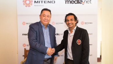 Photo of Massive AdTech Buyout, Chinese Consortium Buys Media.Net for Almost $1 Billion.