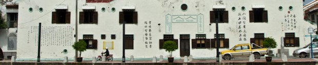 Chinatown building in Melaka