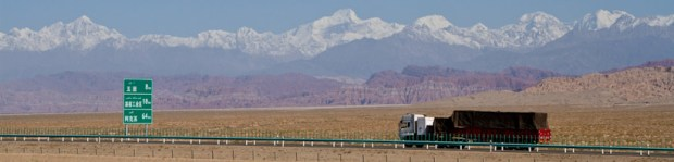 The mighty Tian Shan mountains, northern branch of the silk road. This direction is where China, Kyrgyzstan and Kazakhstan meet.