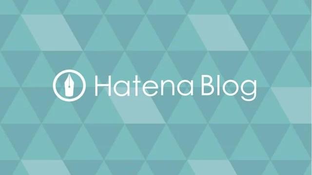 特化型ブログはてなブログ