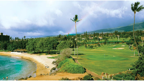 Kaanapali Golf Vacation Package