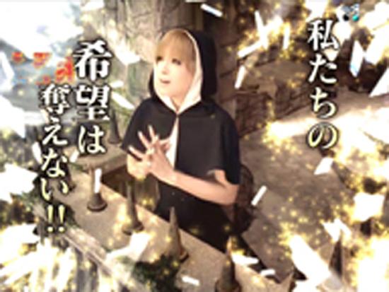 P浜崎あゆみの事前評価と感想