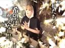 【失望】P浜崎あゆみの事前評価と感想 ビスティ版じゃなければだめだ。大一のせいで名機が汚された
