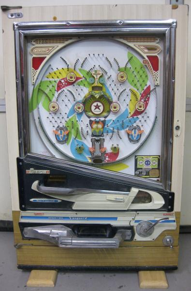 1974 Daiichi  Pachinko Planet Antique and Vintage