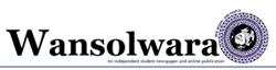 Wansolwara logo