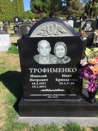 Russian Headstones | Monuments & Memorials | Pacific Coast ...