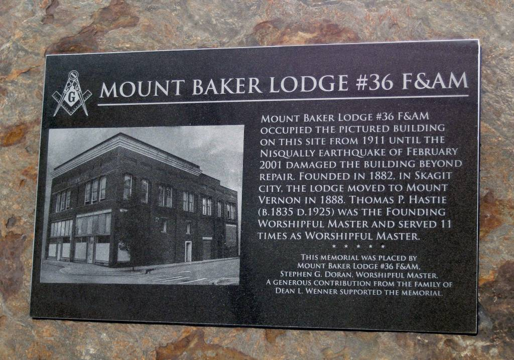 Monument Signs  Granite Signs  Sign Engraving  Pacific