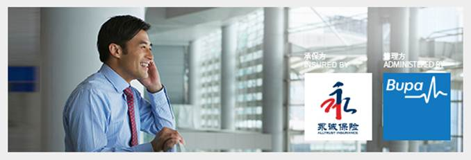 Asian doctor staring out of a window with Bupa China and Pacific Prime logos overlaid