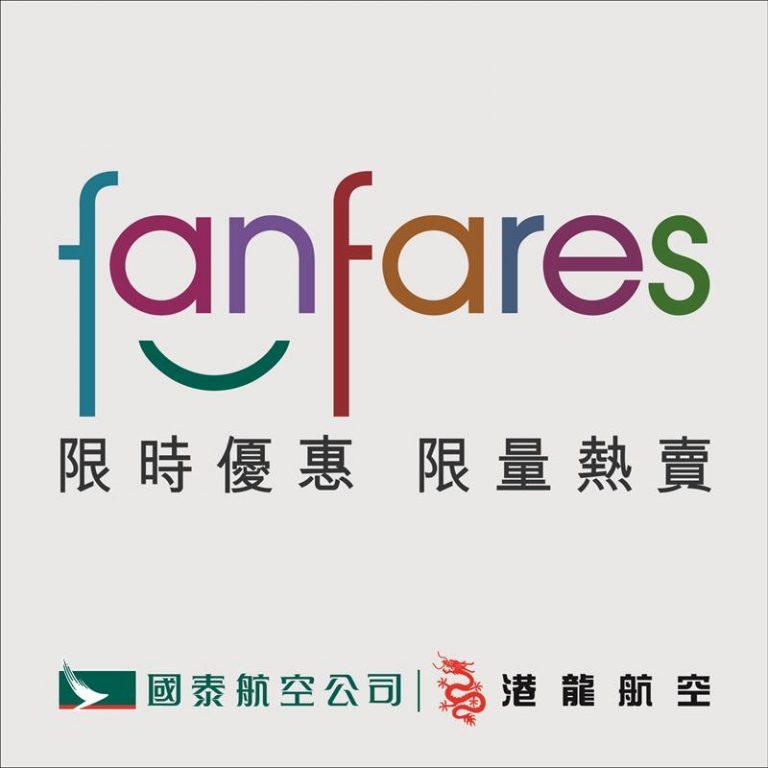 fanfares-logo_Chi