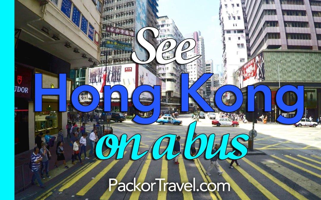 從公車上看香港