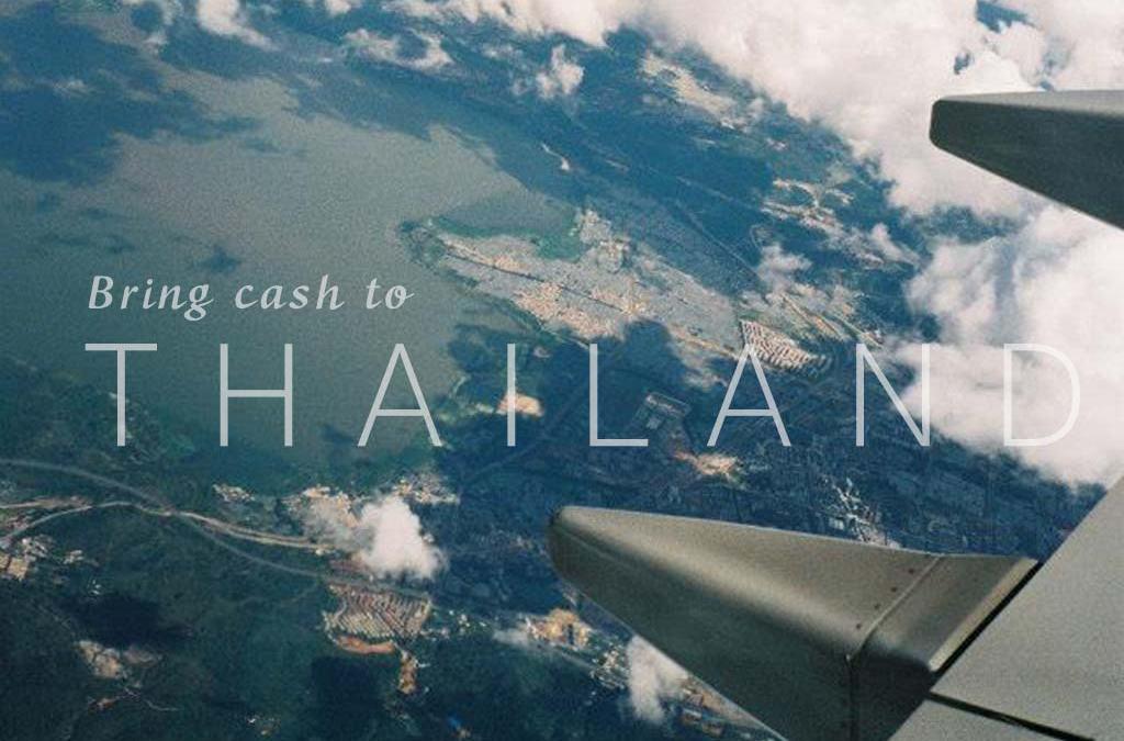 不是有卡萬事足!入境泰國 請帶足現金2萬「以上」