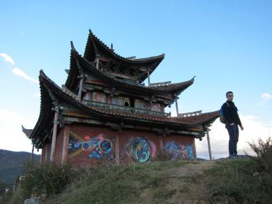Temple on a hill