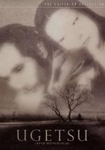 Locandina I racconti della luna pallida d'agosto