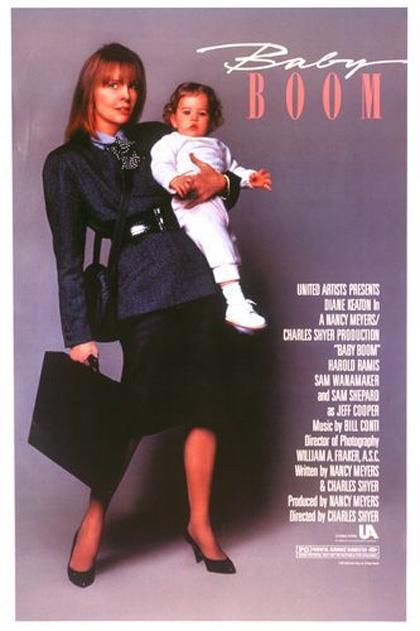 Locandina italiana Baby Boom