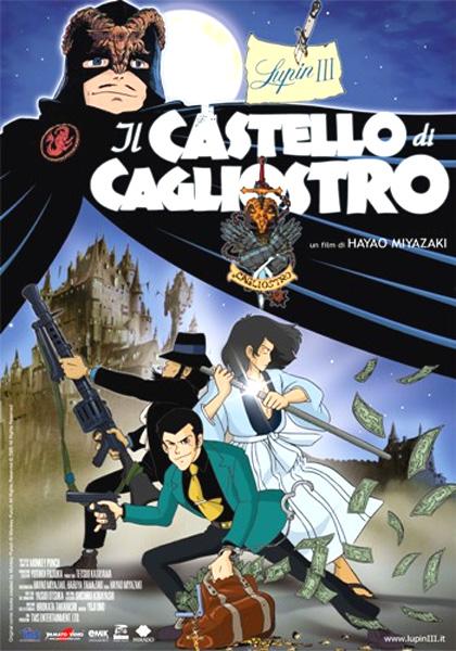 Locandina Lupin III - Il castello di Cagliostro