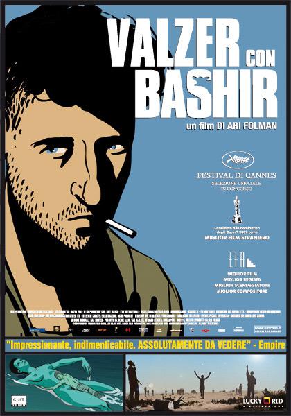 Locandina italiana Valzer con Bashir