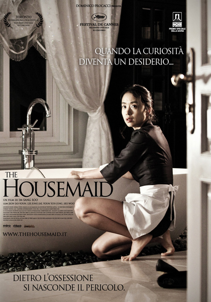 Locandina italiana The Housemaid
