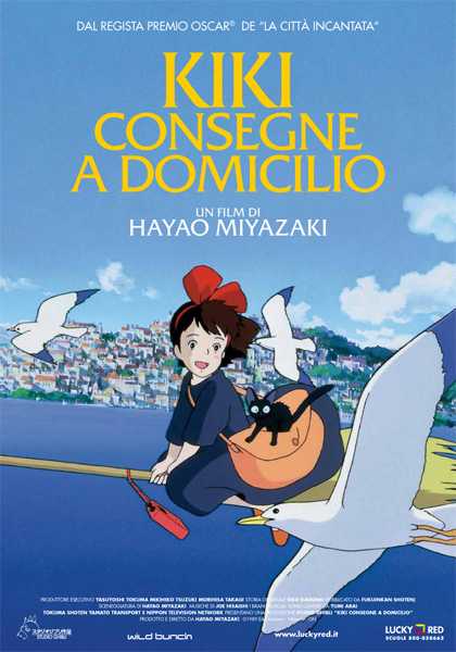 Kiki - Consegne a domicilio - Film (1989) - MYmovies.it