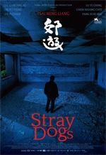 stray dogs tsai ming linag slowfilm recensione