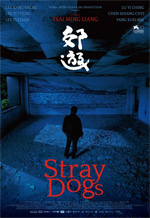stray dogs tsai ming-liang recensione slowfilm