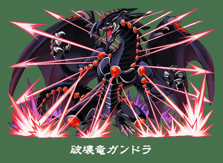 Teaser Yu Gi Oh Duel Monsters Collab Artwork Blogging