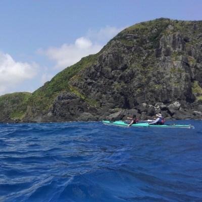 Kume Island | Padaloha