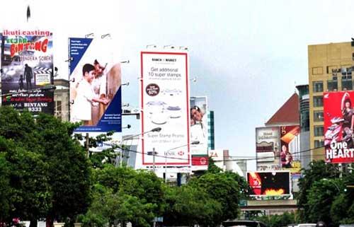 Pengertian dan Fungsi Reklame