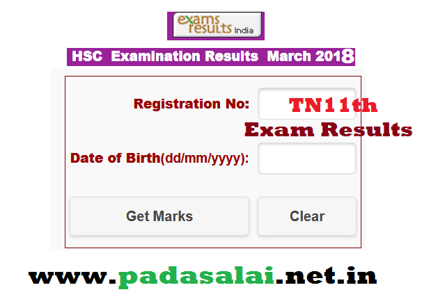 How to Check TN11th Exam Results 2018