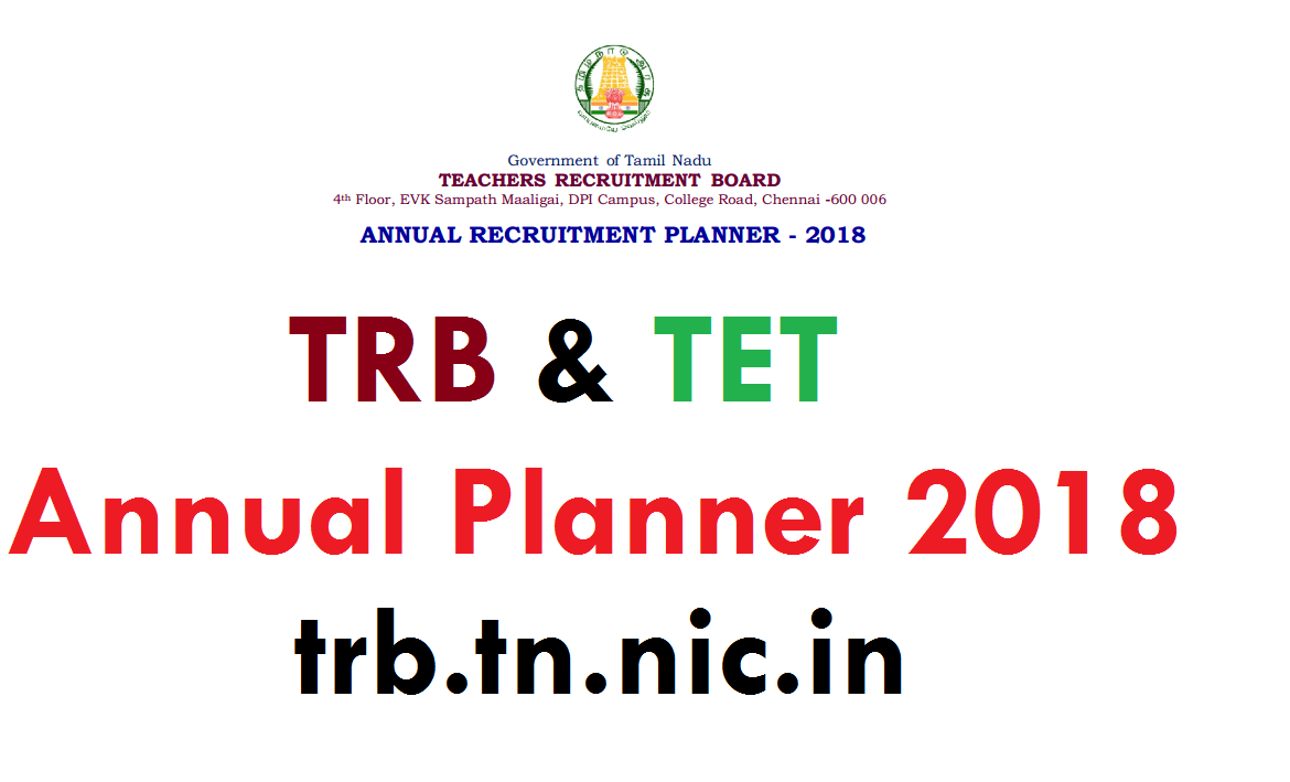 TN TET 2018 Annual Recruitment Planner