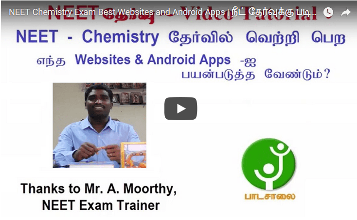 NEET Chemistry Exam Best Websites and Android Apps