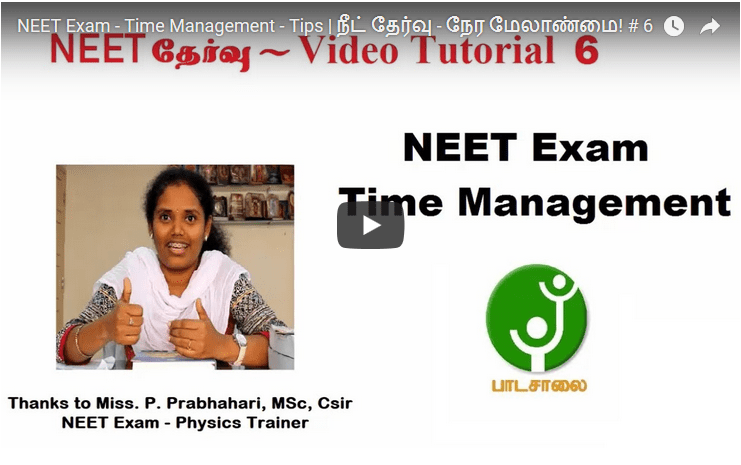 NEET Exam - Time Management - Tips