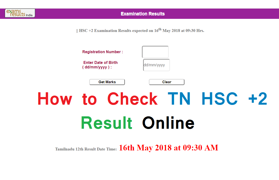 How to Check TN HSC +2 Result Online