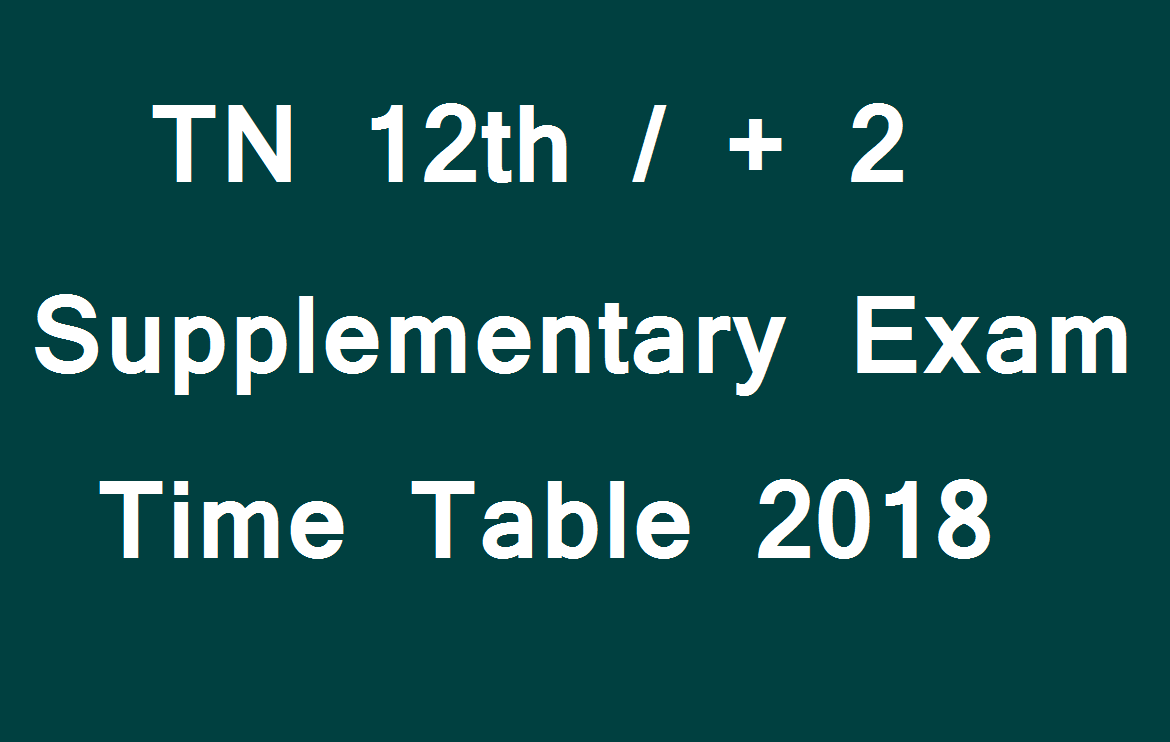 TN 12th - + 2 Supplementary Exam Time Table 2018