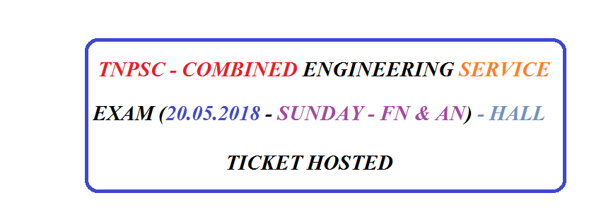 TNPSC - COMBINED ENGINEERING SERVICE EXAM