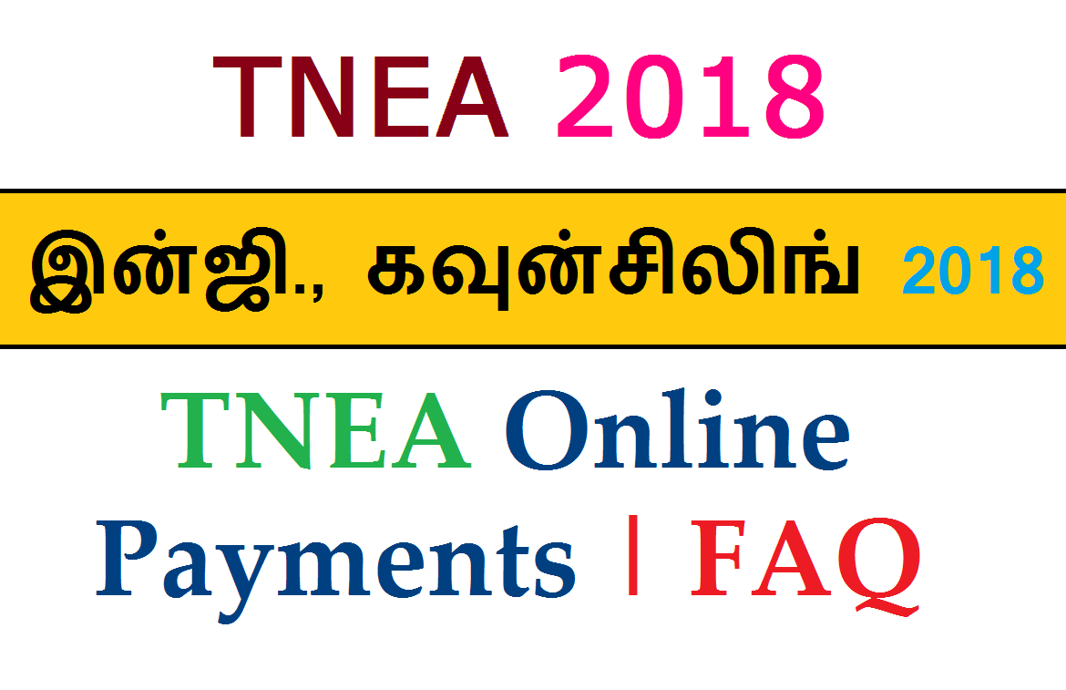 TNEA Online Payments FAQ