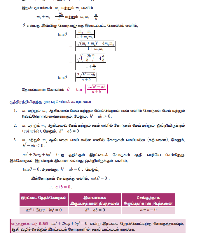 Tamil Medium 11th Standard Maths Volume 1 Online - tn11thcom 339