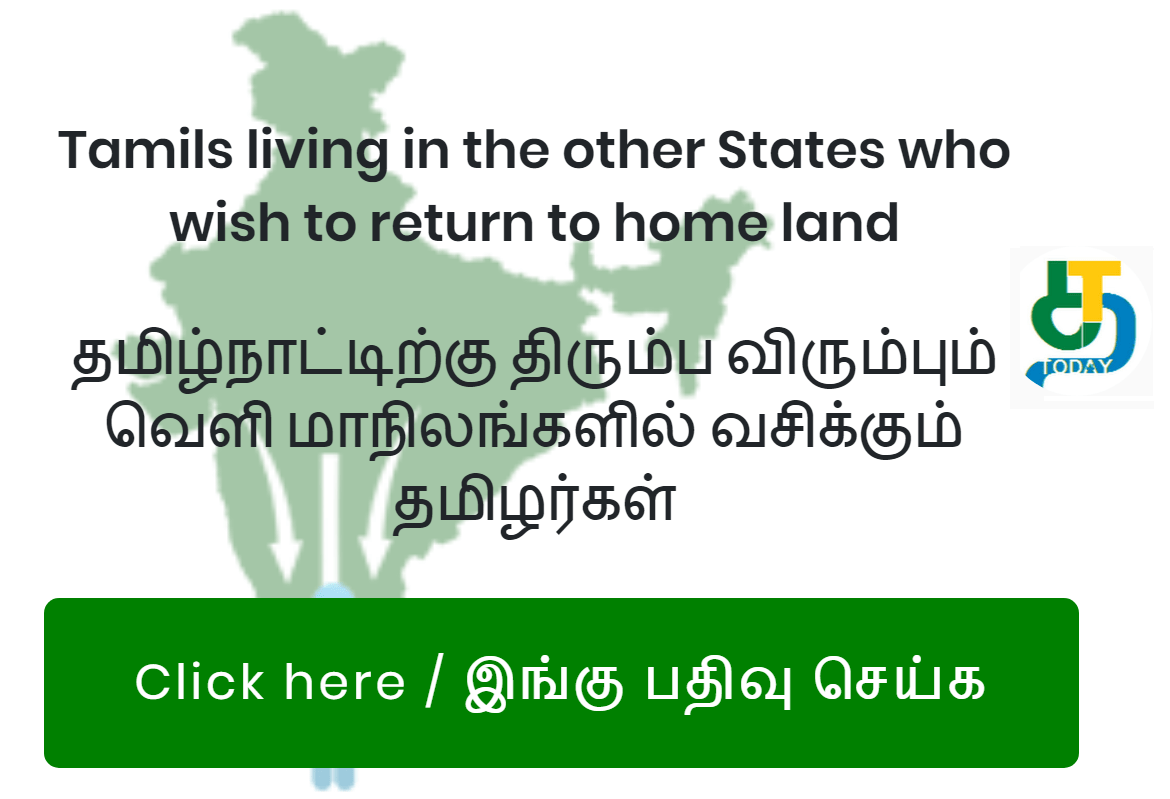 other state tamilan return to tamilnadu