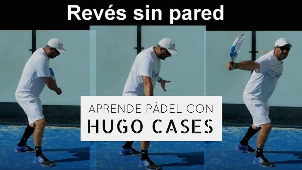 reves-sin-pared-hugo-cases