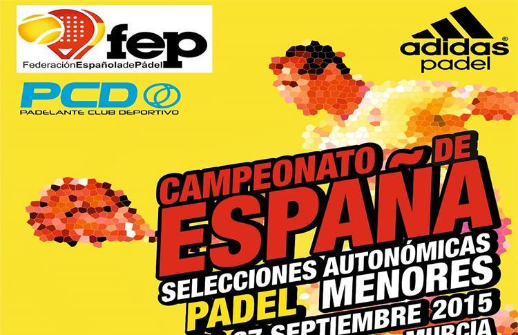 Cartel del Campeonato de España de Selecciones Autonómicas de Menores