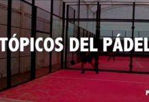 Los Tópicos del Pádel por Manu Martín: Especialistas en disimulo