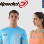 World Padel Tour seguirá luciendo de la mano de Bullpadel